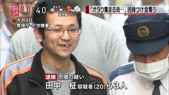 57ed1231-s.jpg