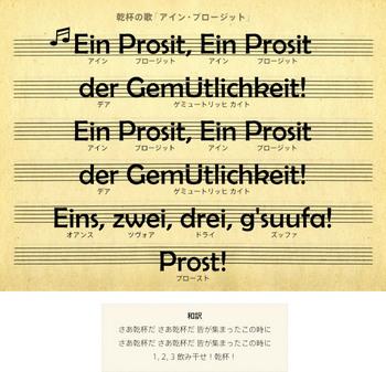 img-song-lyrics.jpg